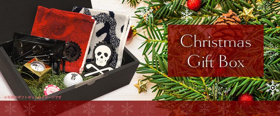 [公式オンラインストア限定] クリスマスギフトBOX
