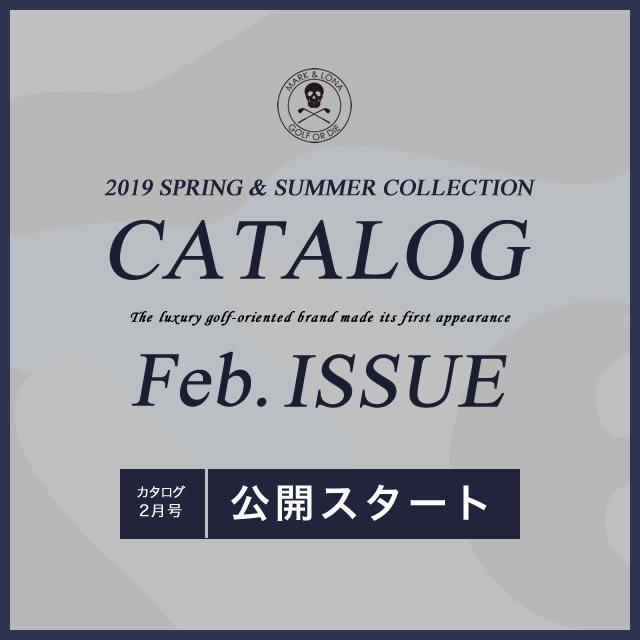 2019SS カタログ2月号公開!