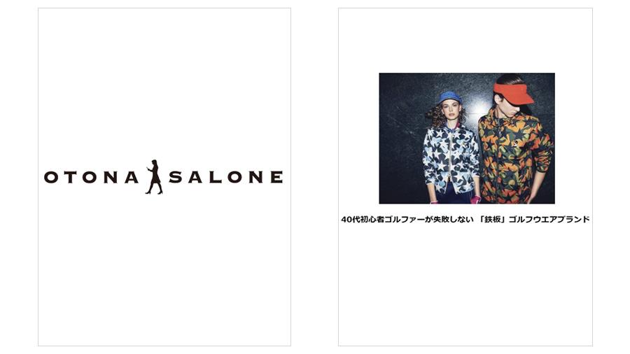 OTONA SALONE WEB
