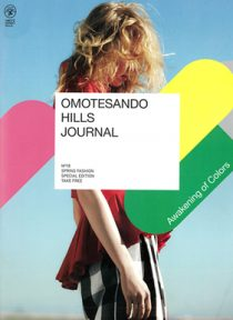 OMOTESANDO HILLS JORNAL SPING号