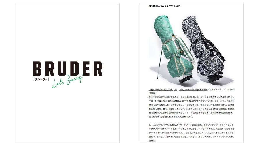 BRUDER Web 5月