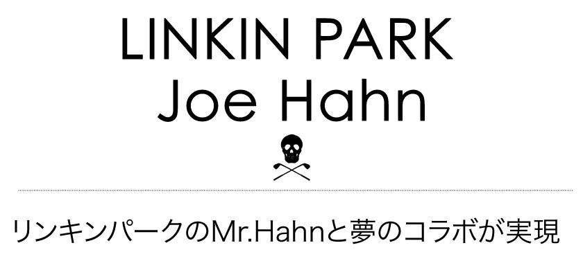 MARK&LONA joe hahn リンキンパーク ジョー・ハーン 夢のコラボ!