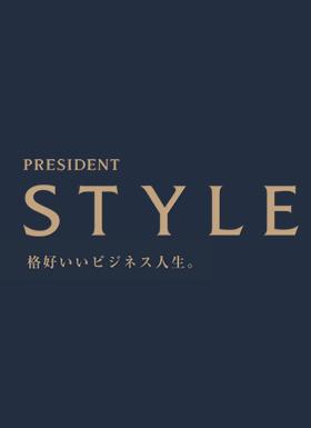 tmb_presidentstyle_kimuratakuya