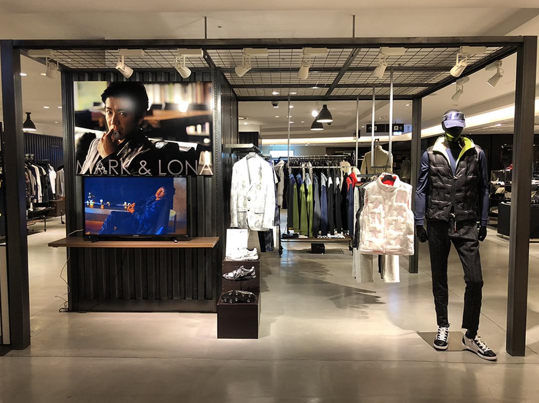 阪急メンズ東京 MARK&LONA
