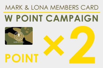 公式サイト限定Wポイントキャンペーン