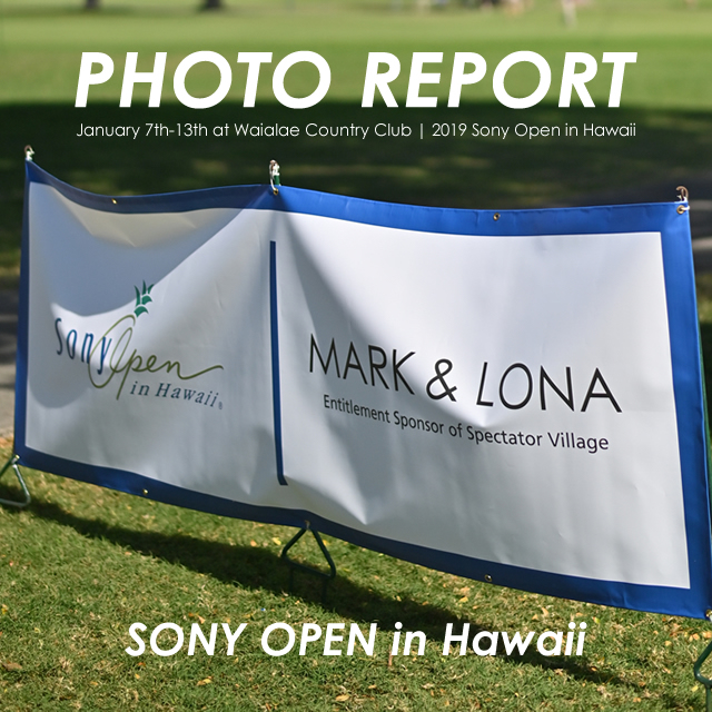 SONY OPEN in HAWAII フォトレポート