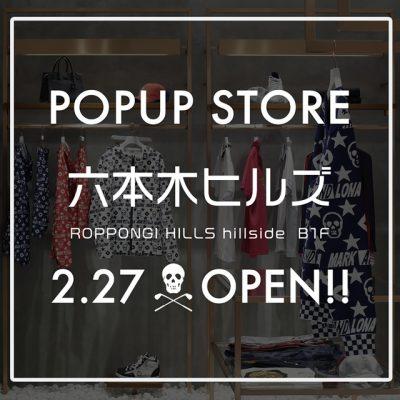 六本木ヒルズ POP UPストア オープン!