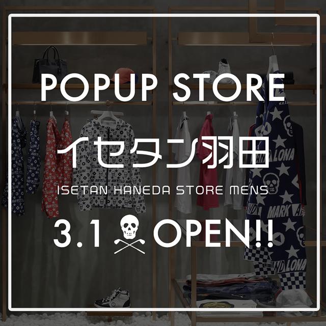イセタン羽田 POP-UPストア オープン!