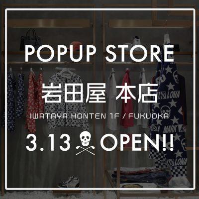 岩田屋本店POP-UPストア オープン!