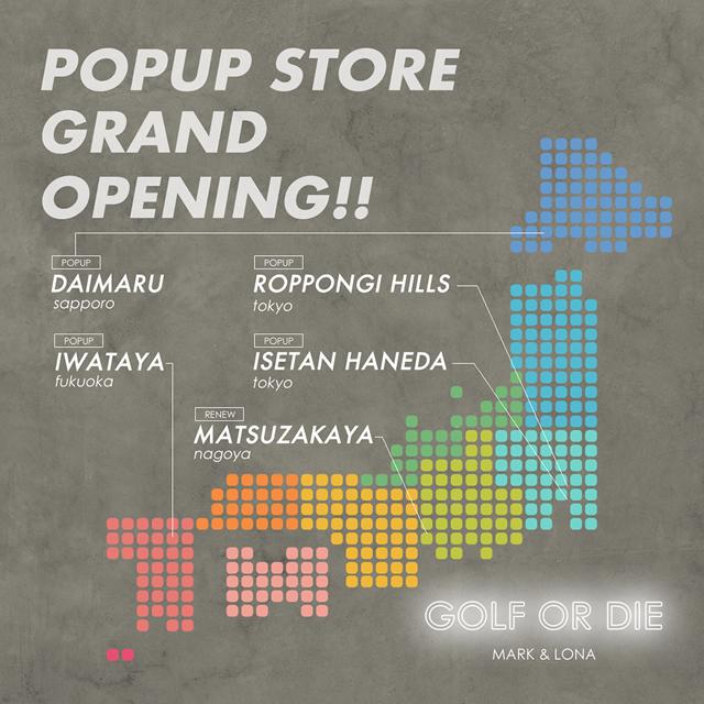 全国で5店舗オープンラッシュ!