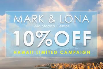 MARK & LONA アラモアナ店限定キャンペーン!